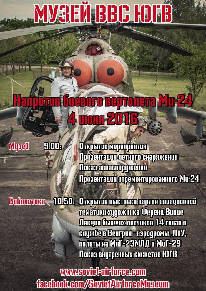 2016.06.04. plakát_ru-page-001