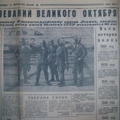Article about the Kunmadaras-based 1. guards regiment from the 1970's. The unit was founded by a personal decrate of Lenin in 1918.